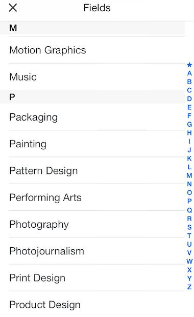 03 project categories